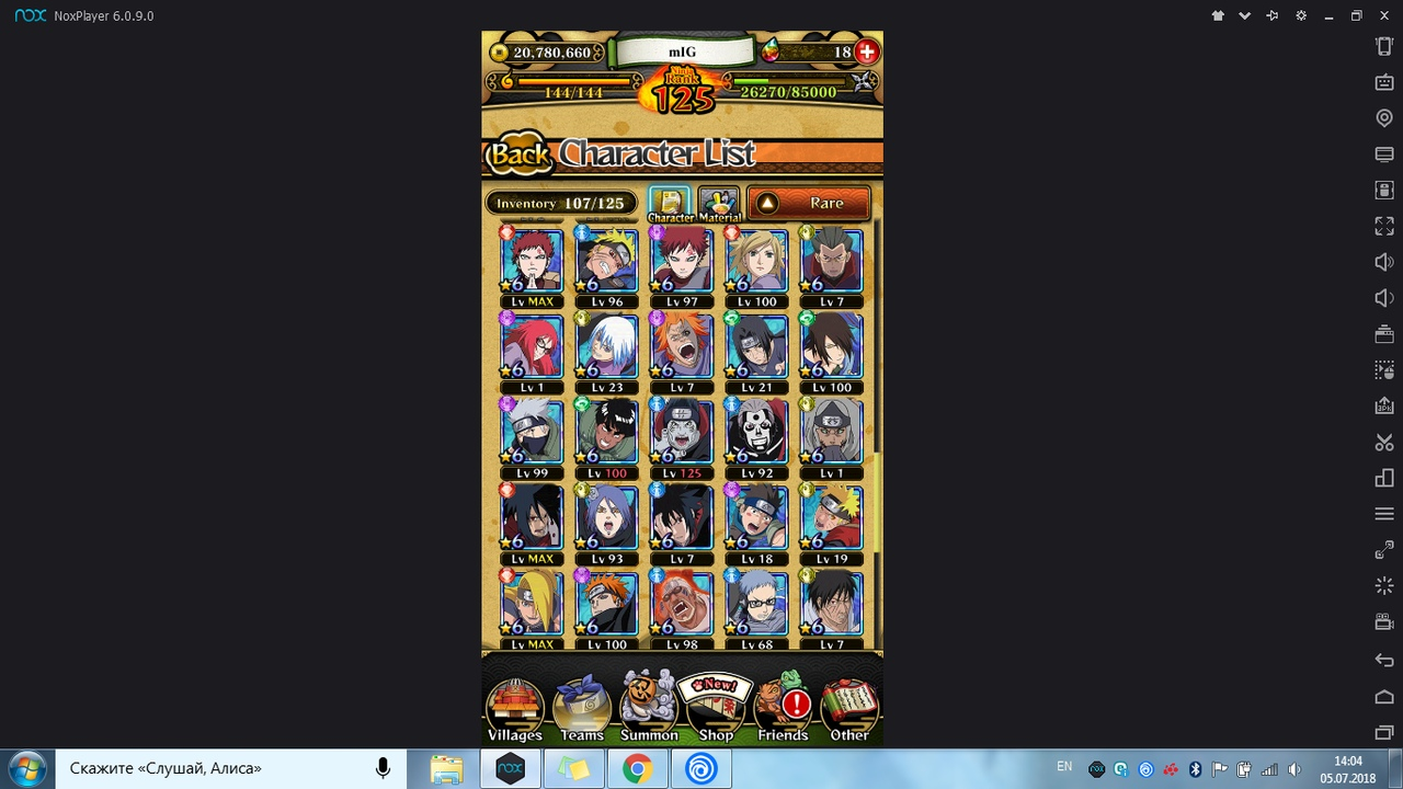 Selling - Selling good and cheap Naruto Blazing account