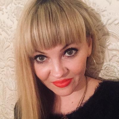 Юлия Ломакина