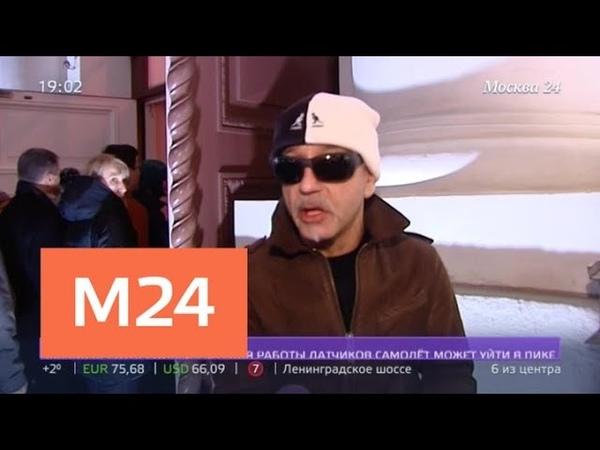 Москвичи ищут управу на автомобилиста, который ломает шлагбаумы - Москва 24