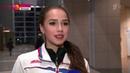 Alina Zagitova 2017.12.28 Sambo-70 - 2017 Review A1