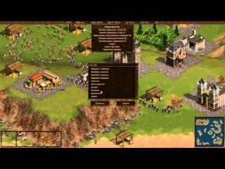 Казаки Снова Война Прохождение Английская Кампания Часть 2
