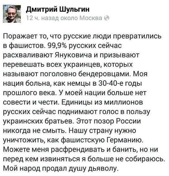 Ситуация остается неспокойной. Наибольшая активность врага фиксируется вблизи Донецка, - пресс-центр АТО - Цензор.НЕТ 5443