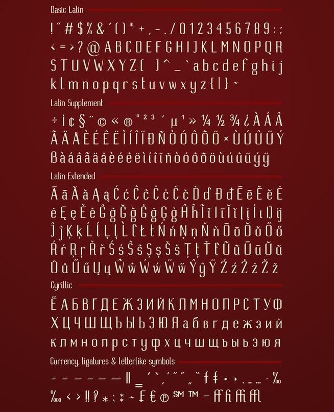 elbing шрифт скачать бесплатно