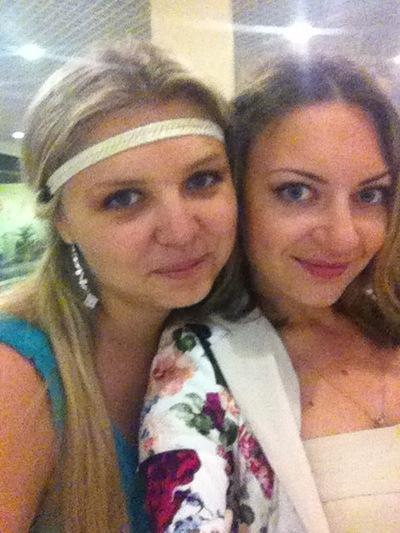 Кристина Дмитриева, 17 апреля 1990, Уфа, id28516963