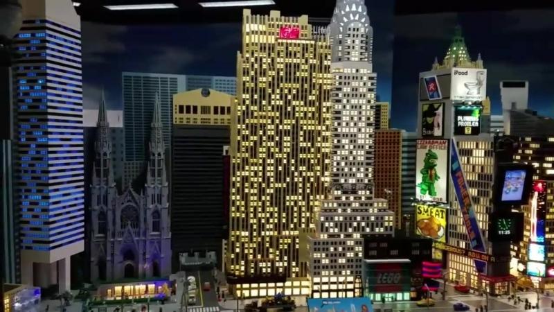Нью-Йорк из ЛЕГО Развлекательный центр Леголенд в Нью-Йорке LEGOLEND Discovery Center