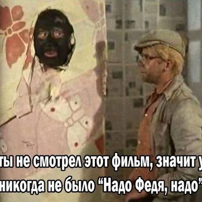 Дмитрий Боголепов, 8 июля 1993, Пенза, id155373806