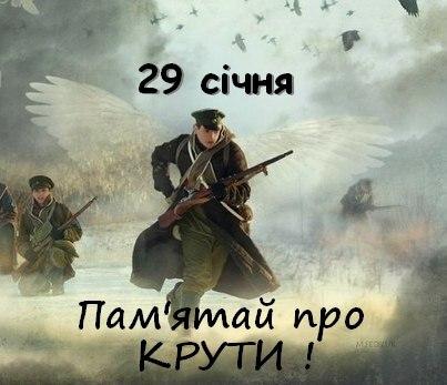 Память героев Крут в Киеве почтили маршем и панихидой - Цензор.НЕТ 4585