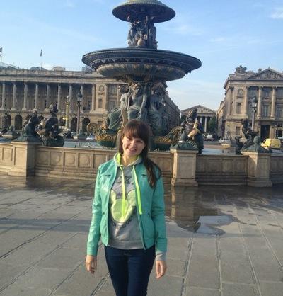 Татьяна Намятова, 18 апреля , Москва, id27429834