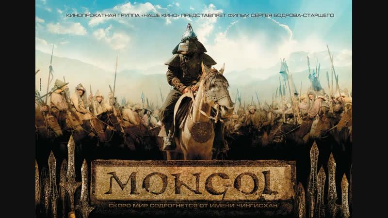 ★ Live: Монгол - Blu Ray | Рейтинг 7.3