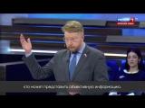 Николай Рыбаков о фейковых новостях