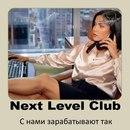 Ольга Мизюн фото #9