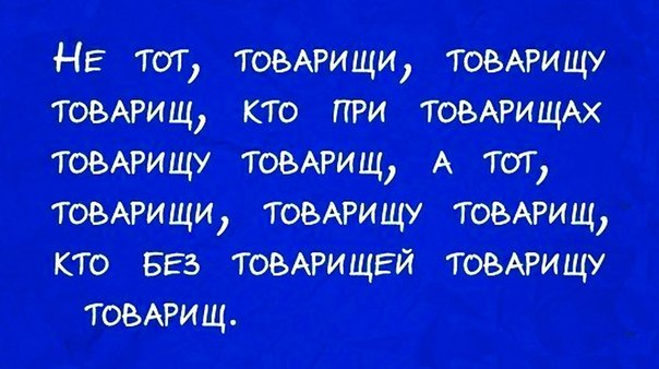 ВКонтакте появилась супер-группа. Там собраны самые смелые мысли.