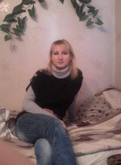 Снежана Каптёл, 27 ноября 1991, Мелитополь, id182945633