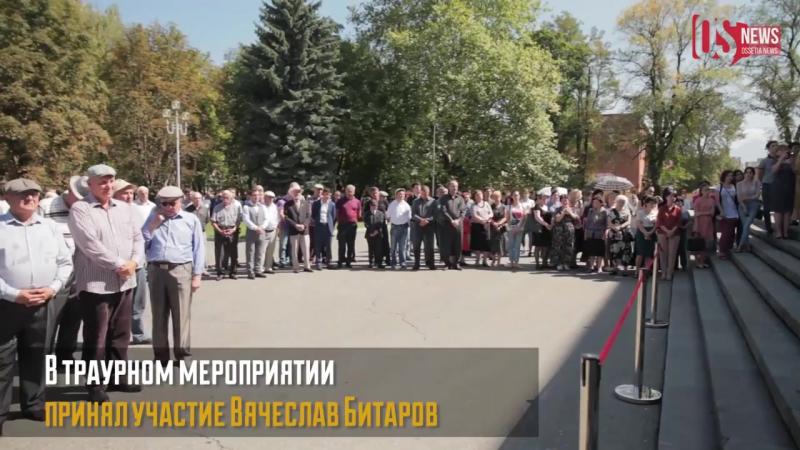 Осетия простилась с Мухтарбеком Кантемировым
