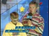 Звездный час (ОРТ, 25.01.1999)