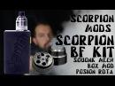 Сквонк бокс за 4900$ Scorpion BF Kit by Scorpion mods
