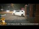 Авария 9.06. Октябрьская - Краснознаменная. Уссурийск