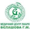 Gennady Belashov