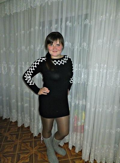 Наталья Бразалий, 16 июля 1987, Черкассы, id23269105