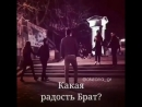_muzik_dlya_dushi_?utm_source=ig_share_sheetigshid=5l752i7mieap.mp4