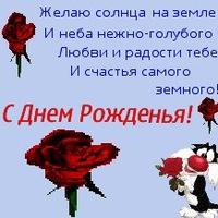 Sergey Gnezdilov, 26 мая , Вилково, id222546715