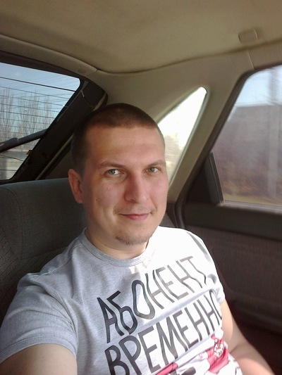 Михаил Краско, 3 июля 1999, Тольятти, id212227400
