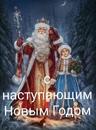 Стас Крюков фотография #1