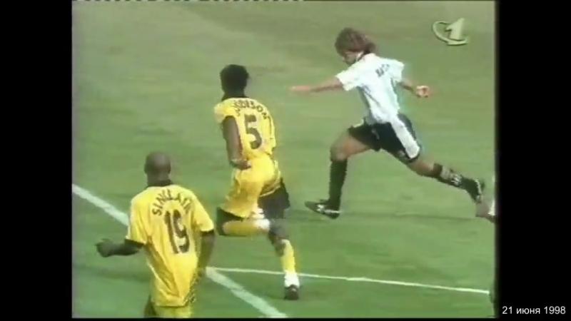 Аргентина-Ямайка 5:0. 21 июня 1998 г. ЧМ во Франции. Обзор.