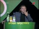 Женя Белоусов в телеигре 'Проще простого'(25.10.1994).mp4