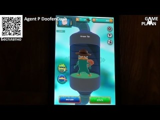 "Game Plan #376 ""����� ��/Agent P"""
