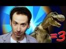 BIG WATER BAZONGA MELONS - Josh Sussman