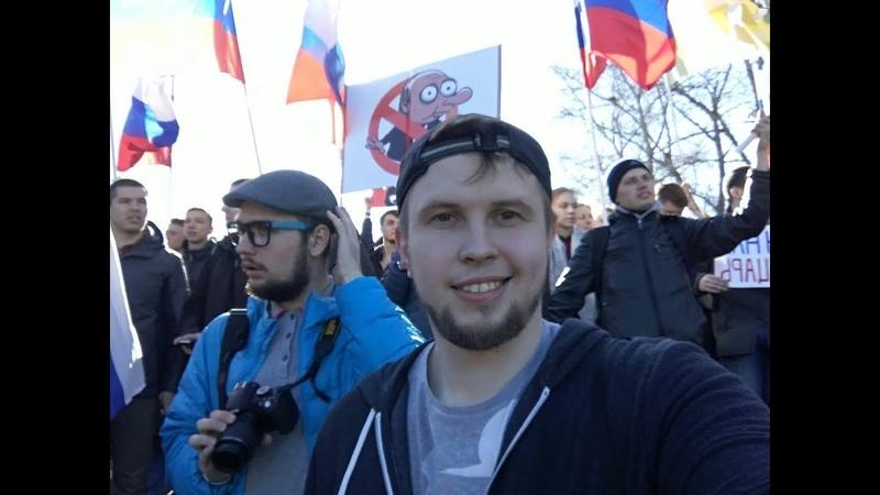 Он нам не Царь - протесты 5 мая 2018 в Екатеринбурге перед инаугурацией Путина / Навальный
