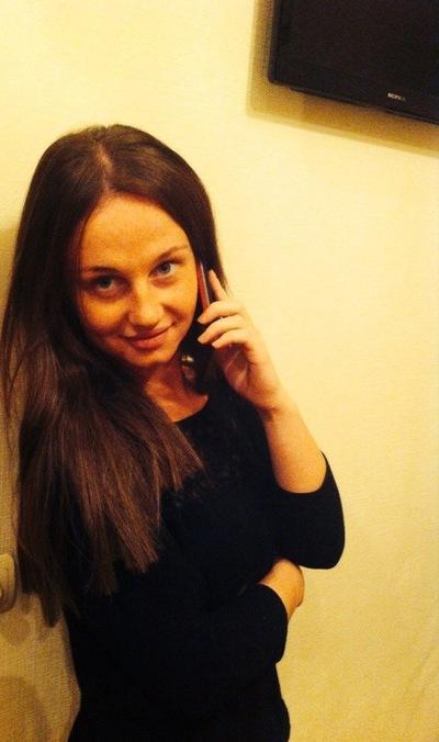 Даша Тепина, 21 июля , Москва, id155065668