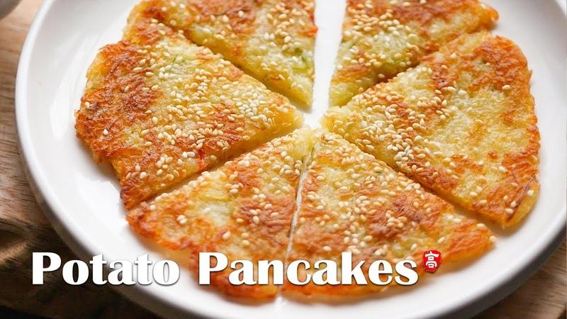 Китайские картофельные блины деруны или драники Chinese Potato Pancakes