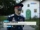 Псковские казаки приняли в свой строй новобранцев