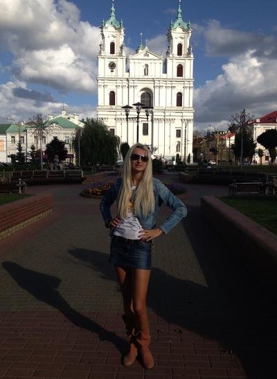 Елена Елецких, 11 января , Москва, id41464667