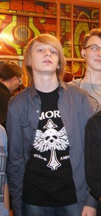 Дмитрий Русаков, 16 сентября , Ульяновск, id20826878