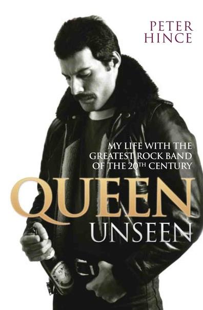 Перевод книги Питера Хинса «Queen Unseen: Моя жизнь с величайшей рок-группой XX века» Питер Хинс известный роуди Queen. С 1975 года на протяжении 11 лет был бок о бок с группой на всех