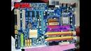 Материнская плата, Gigabyte GA-EP43-S3L, LGA 775, DDR2, 16 ГБ, EP43-DS3L UD3L, 2018