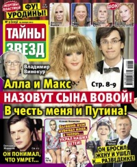 Офицальная-Группа-Т Тайны-Звезд, 5 июля 1990, Москва, id181475893