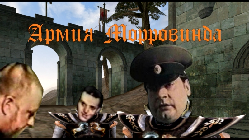 Дядюшка Крассиус Армия Морровинда