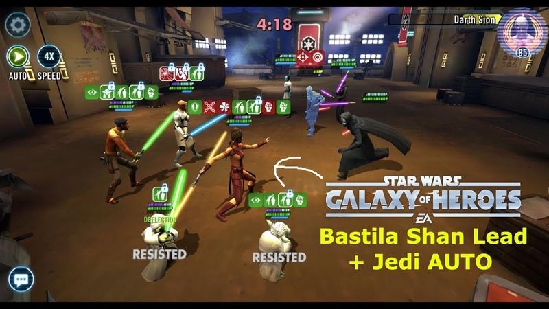 SWGOH - Bastila Shan Lead Jedi AUTO TRIUMVIRATE META!