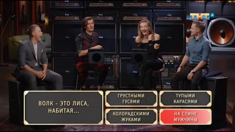 Мамины Усы на шоу Студия Союз
