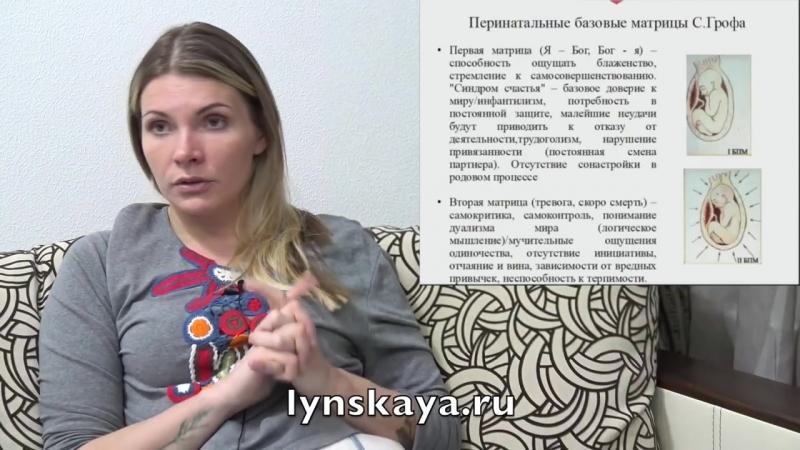 Речевой онтогенез (Марианна Лынская, 2018 год)