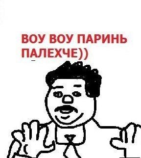 http://cs410717.vk.me/v410717064/750d/2OUyDiBe_g0.jpg