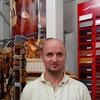 Sergey Ananchenko