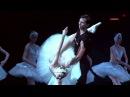 Новое «Лебединое озеро» в Екатеринбургском театре оперы и балета