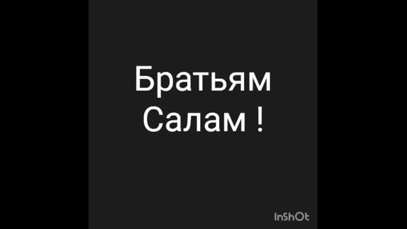 InShot_20190418_233730470.mp4