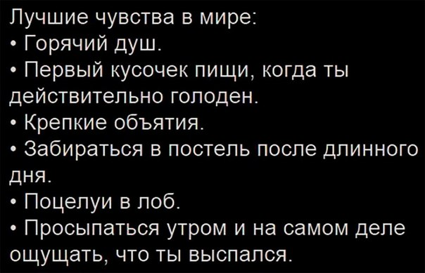 Фото №456245549 со страницы Валерии Андреевой