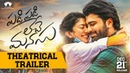 Padi Padi Leche Manasu Theatrical Trailer   Sharwa   Sai Pallavi   Hanu Raghavapudi